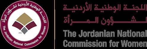 اللجنة الوطنية الأردنية لشؤون المرأة